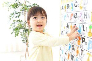 Sprachunterricht Kita