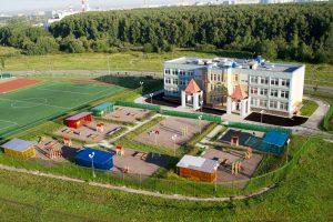 Sprachförderung Kindergarten städtische Kindertagesstätte