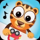 app icon von app fuer kleinkinder